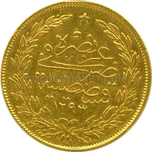Golden Money Gold Bars Coins And Silver Bars Coins Dealer